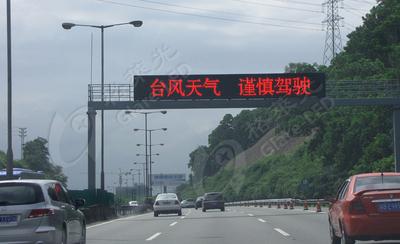 深圳 P31.25全彩 门架式可变信息标志
