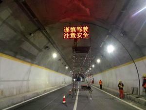 贵州沿德高速隧道P25双色交通显示屏