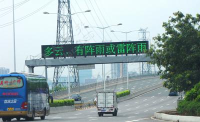 深圳布吉 P31.25双色 门架式可变信息标志