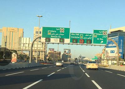 Dubai Led lane control signs.jpg