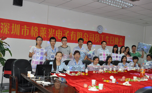 In the 2014 third quarter staff birthday party