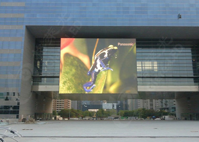 Austrilia P12 outdoor led display2.jpg