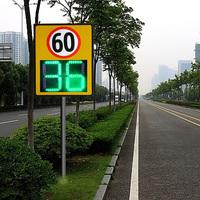 Radar speed limit sign