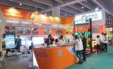 LED China 2014