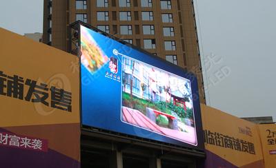 西安渝州 P16户外全彩插灯显示屏