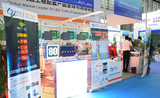 2015 Shenzhen intelligent transportation Expo