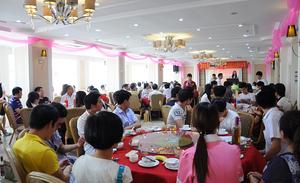 In 2016, Company relocation celebration
