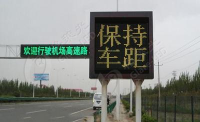 深圳机场路 P16双色 立柱式可变信息标志