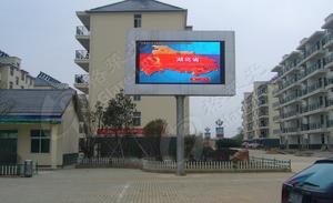 湖北鄂州 P12户外全彩插灯显示屏