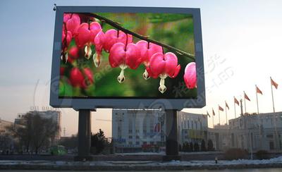 吉林世纪广场 P20户外全彩插灯显示屏