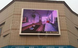 山东潍坊寿光市 P16户外全彩插灯显示屏