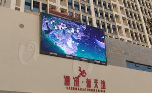 郑州通讯城 P10户外全彩插灯显示屏
