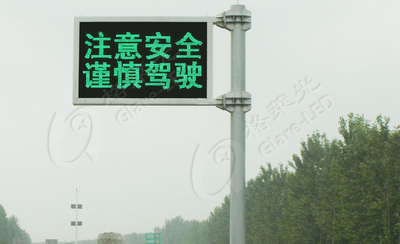 上海 P16双色 悬臂式可变信息标志