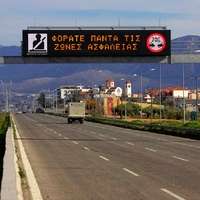 LED Traffic Variable Message Signs on Gantry