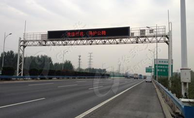 广东中山 P31.25双色 门架式可变信息标志