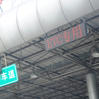 ETC Lane Control Sign: LED Display Mode