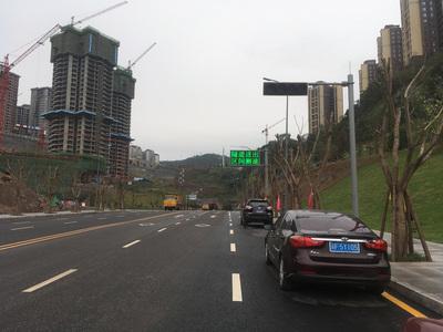 重庆市云阳县 P25双色3.2x1.6米5 F型情报板