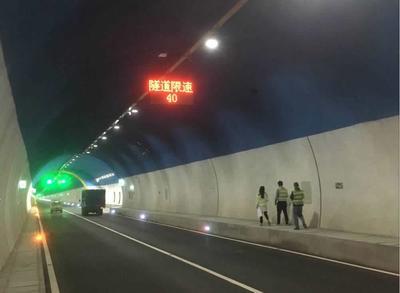 重庆市 P25双色 隧道情报板